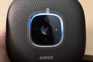 「Anker PowerConf」マイク有効LED