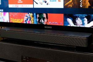 Bose TV Speaker デザイン
