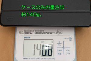 Dadanism Fire HD 8/8 Plus タブレットケースの重さ