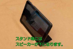 Dadanism Fire HD 8/8 Plus タブレットケース スタンドになる