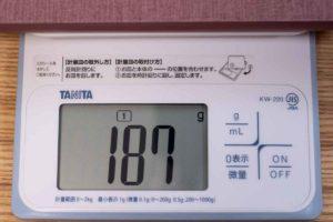 Fire HD 8 第10世代 純正カバー 重量