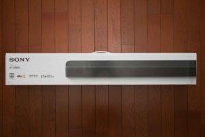 ソニー HD-X8500 外箱
