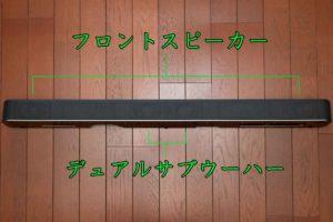 ソニー HD-X8500 本体 正面