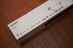ソニー HD-X8500 外箱。各種規格ロゴ