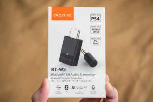 「Creative BT-W3」パッケージ