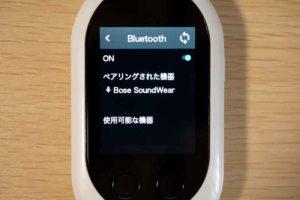 ポケトークWのBluetooth設定画面