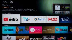 第3世代の Fire TV Stick 対応アプリ