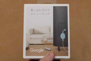 Chromecast with Google TV パッケージ裏側
