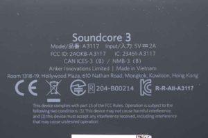 Soundcore 3の外観(底面)各種認証規格刻印