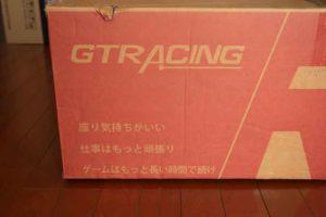 Gtracing GT909 の箱側面