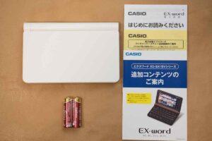 エクスワード XD-SX4900 のセット内容