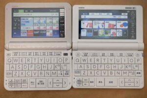 エクスワード XD-SX4900 と旧型の比較