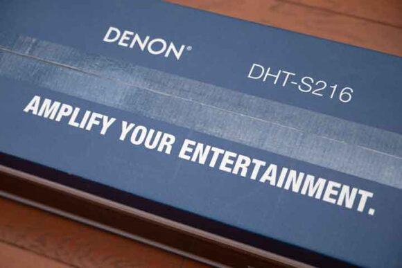 DHT-S216の外箱のキャッチフレーズ