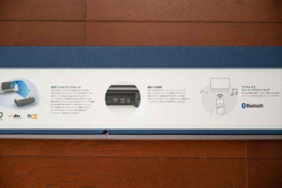 DHT-S216の外箱に印刷された商品の特徴
