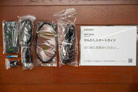 DHT-S216の付属品