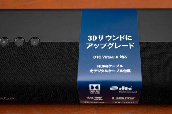 DHT-S216の訴求ポップ