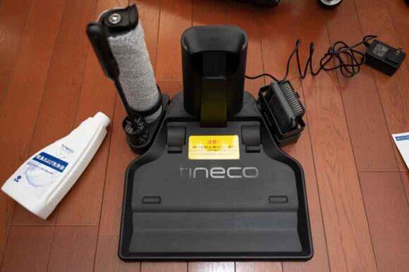 FLOOR ONE S3 充電スタンド