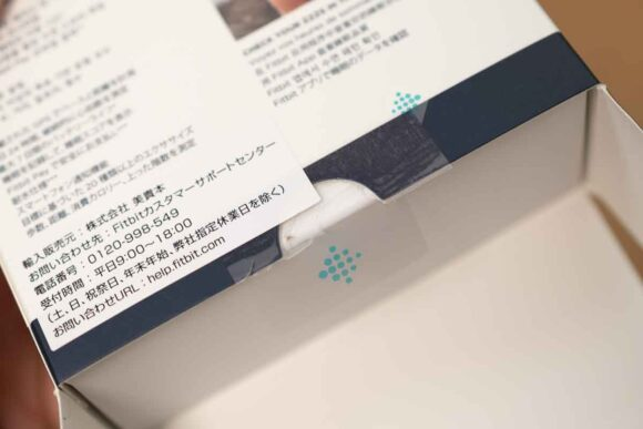 Fitbit Charge4 外箱