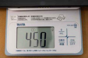 Lenovo IdeaPad Duet Chromebook本体の重量