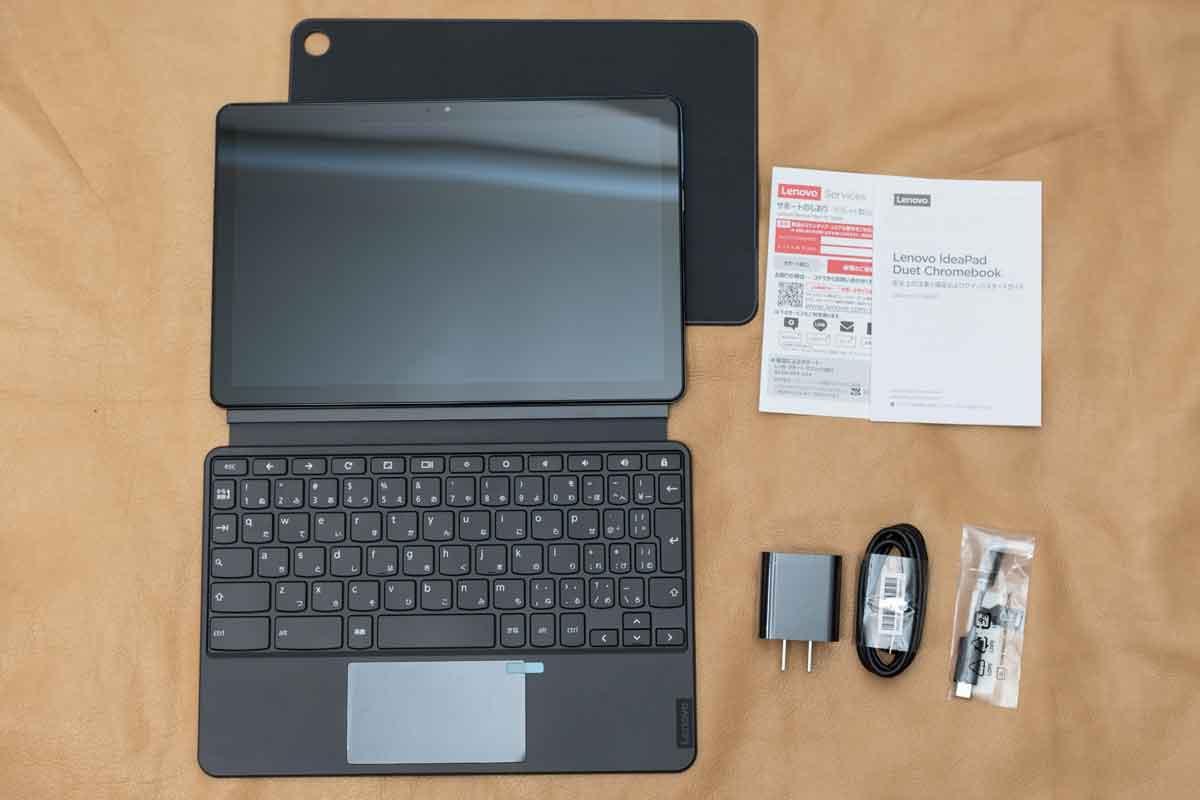 Lenovo IdeaPad Duet Chromebook のセット内容