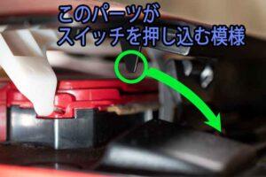 Canon PIXUS MG7130 内部