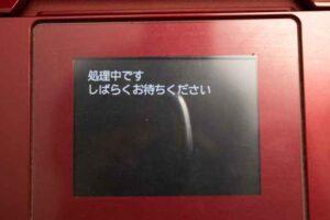 Canon PIXUS MG7130でメンテメッセージが表示される