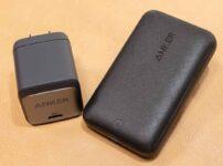 「Anker Nano ll 45W」と「Anker PowerPort Atom III 45W Slim」との比較