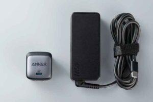 「Anker Nano ll 45W」と従来のACアダプターとの比較イメージ