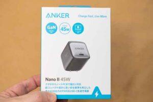 「Anker Nano ll 45W」のパッケージ