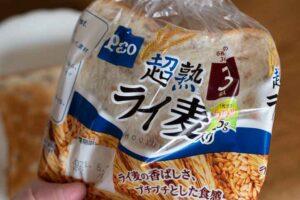 アラジンのトースターで焼く食パン