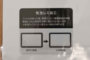 Digio2 液晶保護フィルム 高精細