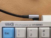 HHKB HYBRID 用に購入したUGREEN製USBケーブルを接続した様子