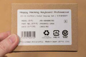 HHKB純正カラーキートップセットの外箱
