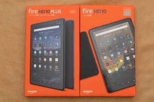 Fire HD 10 2021 通常版とPlus