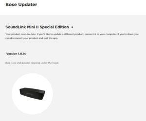 Bose SoundLink Mini II SE アップデート画面