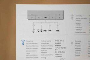 Bose SoundLink Mini II SE 説明書