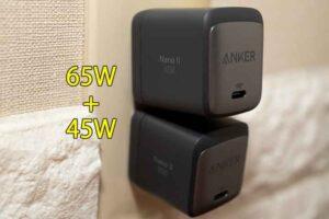 anker nano 2 の65Wと45Wをコンセントに挿した場合