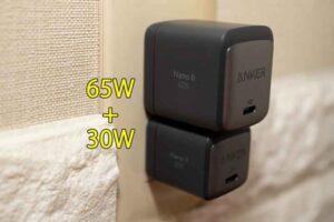 anker nano 2 の65Wと30Wをコンセントに挿した場合