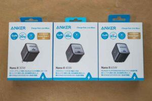 anker nano 2 全機種パッケージ比較
