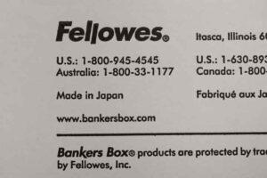 フェローズ バンカーズボックス 新703S