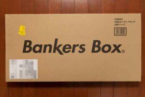 フェローズ バンカーズボックス 新703Sの外箱