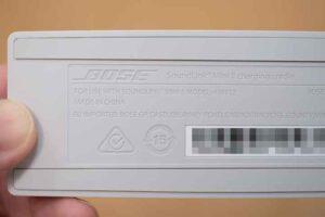 Bose SoundLink Mini II 用純正クレードルの製品名