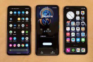 Zenfone8とiPhone比較