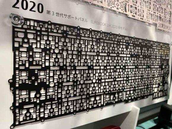 2020年版サポートパネル