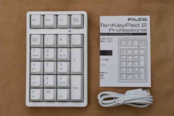 Majestouch TenKeyPad 2のセット内容