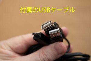 Nebula 4K Streaming Dongle の付属USBケーブル