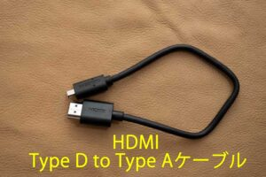Nebula 4K Streaming Dongle の付属HDMIケーブル