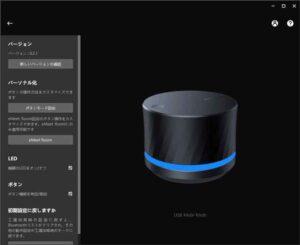 eMeetLink画面